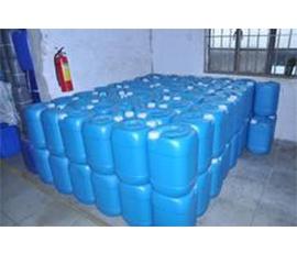 电解除油粉用表面活性剂